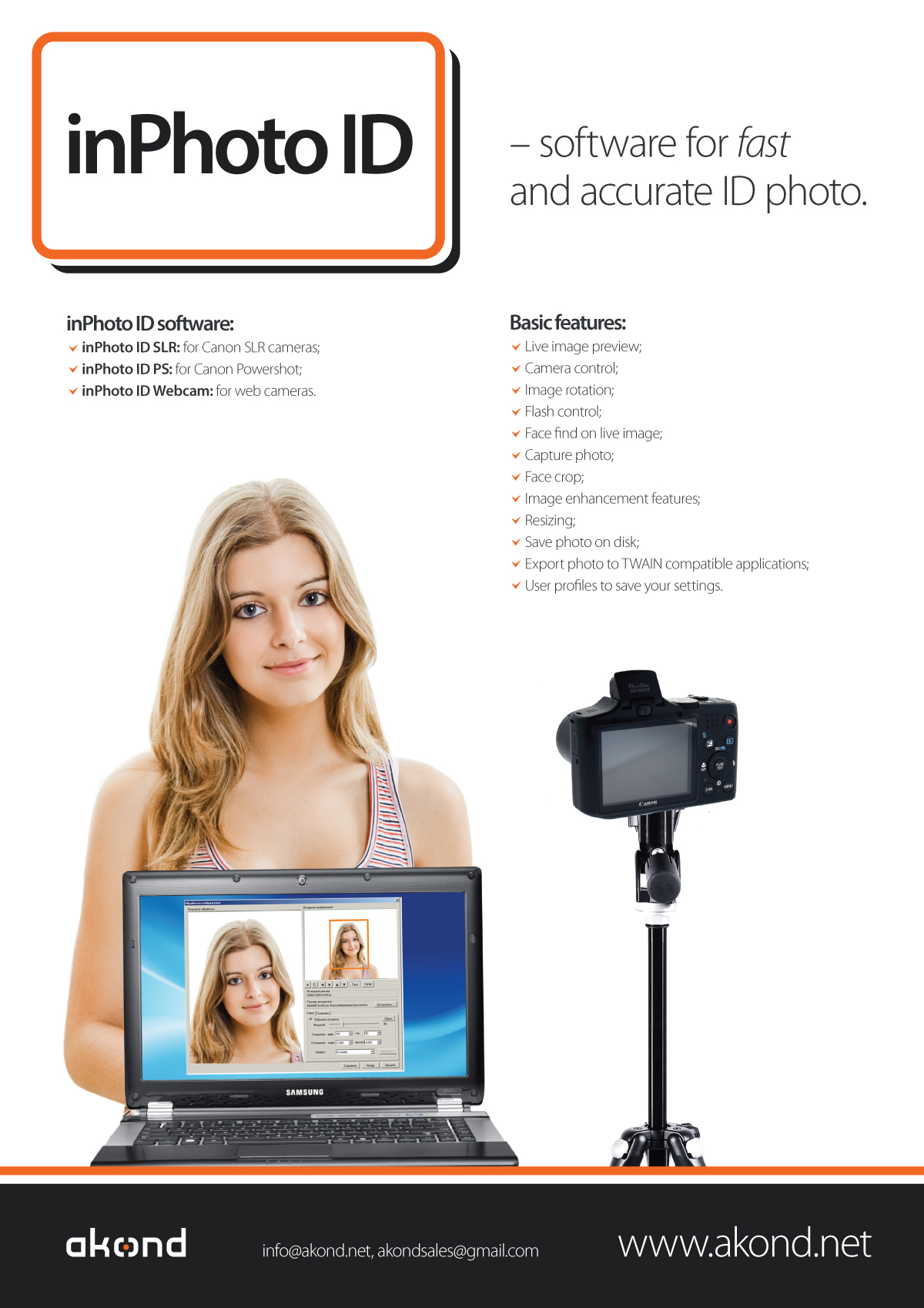 inPhoto ID Webcam - ID photo with web camera