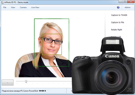 ID photo with Canon Powershot camera