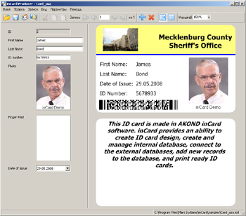 ID card design and print